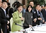 한국경제 경고음 … 젊은 실무형 경제자문회의로 승부