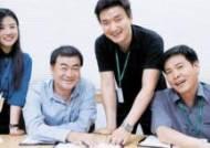 디지털이엠씨, 통신·전파 인증 전문업체 … 삼성·LG도 우리 고객이죠