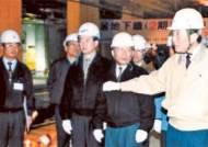 [남기고] 고건의 공인 50년  서울 2기 지하철 착공
