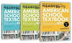 [미국교과서 읽는 리딩] 습득·강화·확장, 단계별 학습관리