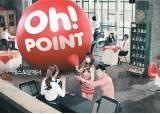BC카드, 신개념 포인트 'Oh! point' 출시