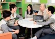 인재양성 지원 … 북일고 학생들 아이비리그 진학 성과