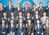 [사진] 포브스코리아 '2013 대한민국 글로벌 CEO' 시상식
