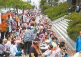 """""""우리 <!HS>마을<!HE>에 신중부 변전소 건설 안된다"""" 대규모 항의 집회"""