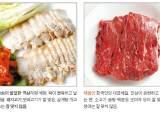 김종열 박사의 한방 건강 신호등 ⑧ 체질과 궁합 맞는 <!HS>보양<!HE>식