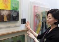 전통 한국화 기법 이용 우연과 필연의 결합 형상화