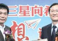 [동정] 중국 낙후지역 학생들 과외 지원