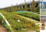 [우리 동네 이 문제] KTX천안아산역 인근 공원·무료주차장
