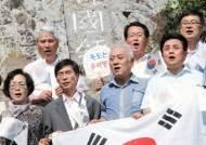 """청산리대첩 언급하며 """"해양주권 수호"""""""