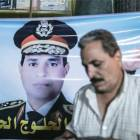 이집트 최고 실세 알시시, 나세르처럼 군부독재 야심