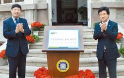 <!HS>텐진<!HE>외국어대에 유학생 모집 창구 '중국사무소' 오픈