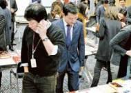 한국쓰리엠 작년 직원 1600명 모두 해외 콘퍼런스 다녀와