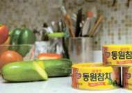 동원참치, 30년 국민식품 … 남태평양 다랑어, 방사능 걱정 마세요