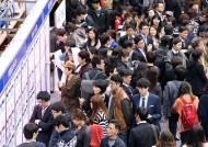 """대졸자 평균 취업률, """"지난해보다 0.2%p 하락, 취업률 1위 대학은?"""""""