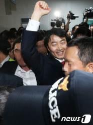 [긴급] '내란음모' 혐의 이석기 의원, 전격 강제구인