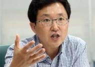 '인터넷 수퍼갑' 네이버 규제안 입법 윤곽