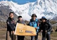 40회 연재 '그 길 속 이야기' 국내 등산·걷기 열풍 이끌어