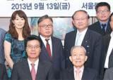 [사진] PR협회 창립 24주년 기념식