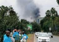케냐 테러 다국적 조직 소행 … 미국 아프리카 정책 구멍