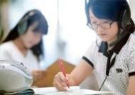 """""""영어 듣기·읽기만 공부하나요, 말하기·쓰기도 같이 익혀요"""""""