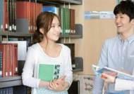 명지대학교, 글로벌·특성화·연구, 교육 차별화 3박자