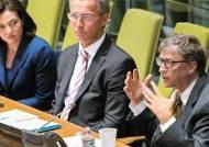 5대 국제현안 외교 격전장 된 68차 유엔 총회