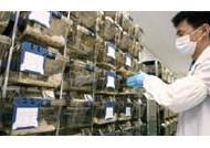 삼진제약, R&D 확대 … 에이즈치료제 개발 박차
