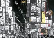 '창업=골목 음식점' 낡은 공식을 깨자