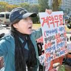 동양 5개사 회생절차 시작 … 사주 입김 유지돼 논란