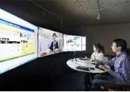 [J Report] 한국 특허의 요람 … DMB·LTE - A도 여기서 일궜다