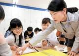 낙오자 없앤 기적의 학교 … 그 힘은 꼴찌들 특별과외