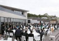 박물관 천국 제주 … 관광객 불러들일 콘텐트를