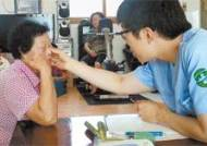마을 방문해 노인들 맞춤 건강관리 해드려요