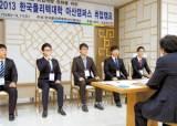 """이달 22일까지 접수 … """"국책 특수대학서 취업 꿈 이루세요"""""""