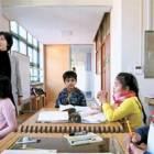 20개국 학생 한국어 술술 … 국제학교 부럽지 않아요