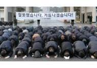 [뉴스 속으로] 대선 패배 1년, 진보의 자성론