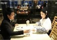 """도희 친오빠 공개, """"프리허그 망했다"""" 여동생 들었다 놨다"""