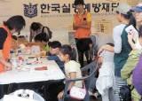 [캐논코리아컨슈머이미징] 매달 저소득층 아동 4명 선정, <!HS>개안<!HE> <!HS>수술<!HE>비 지원