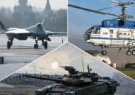 [Russia 포커스] 러시아, 한국에 스텔스기 T-50 개발 참여 제안