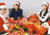 직원 자발적 기부, 소외계층 어린이에 나눔 봉사 펼친다