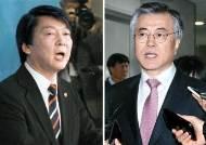 """안철수 """"정치 재편"""" 외친 날 … 정치 전면에 나선 문재인"""