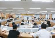 서울사이버대학교, '1년 4학기제'로 다양한 졸업 트랙