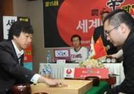 강동윤, 날아간 3연승 … 천야오예에 역전패