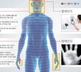 지문·얼굴·홍채·정맥 … 진화하는 IT 생체인식 기술