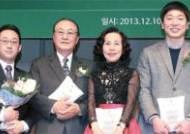 신영균예술재단 주최 '제3회 아름다운예술인상' 시상식