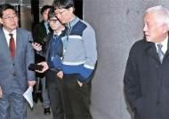 """김한길의 옐로카드 """"당 이해 배치된 언행 단호 대처"""""""