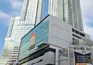 상봉동 이노시티, 유동인구 풍부한 서울 동북관문에 초대형 쇼핑몰 오픈