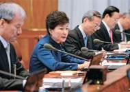 국정원 IO 출입금지 일부 법제화 … 진통 끝 의견 접근