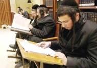 [르포] 세속과 역사의 공존, 이스라엘을 가다