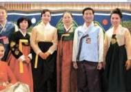 [사진] 중앙일보 CEO과정 'J포럼' 우리 옷 살리기 캠페인